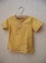 Hautnah T-Shirt mit Ziernaht